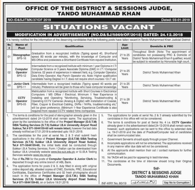 District & Session Judge Tando Muhammad Khan Jobs 2019 STS Application Form
