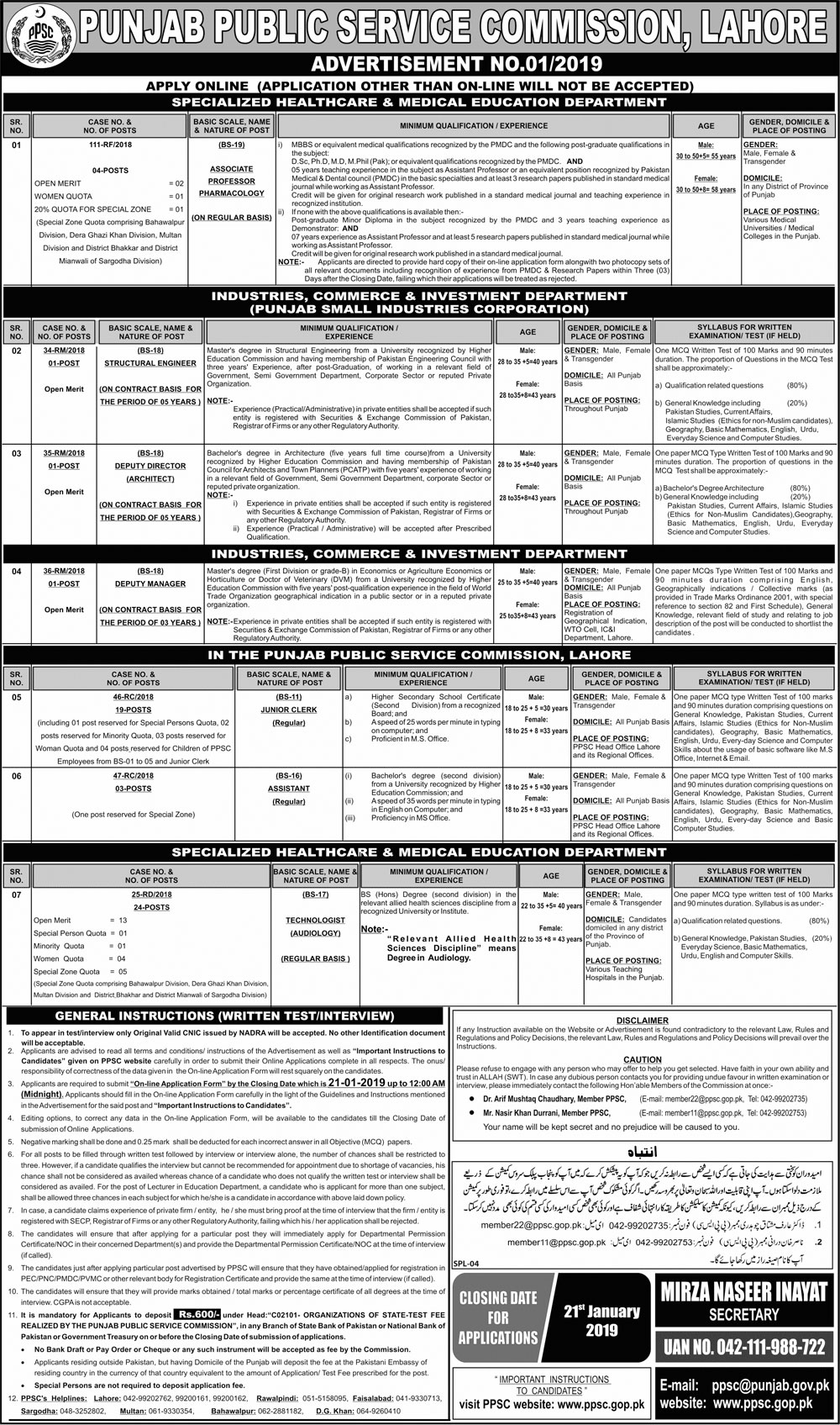 PPSC Jobs 2019 Punjab Public Service Commission Application Form Online