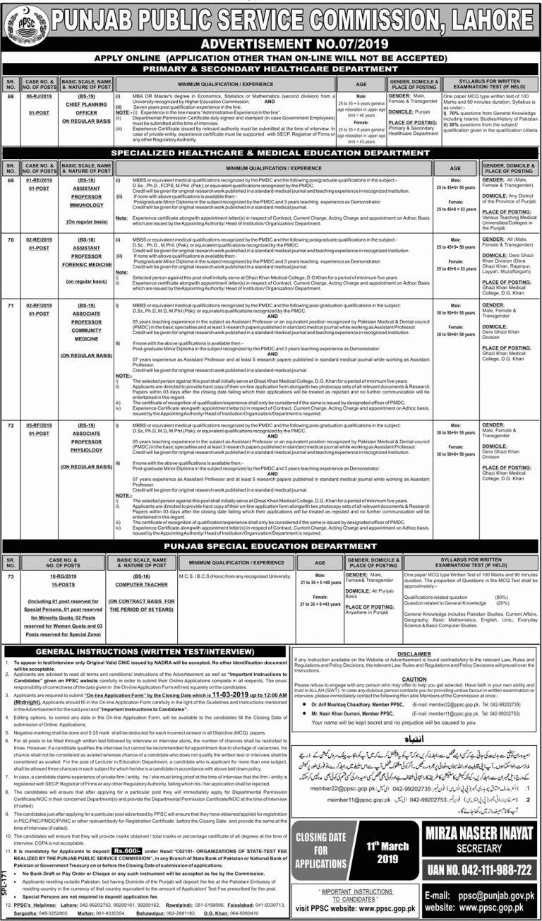PPSC Jobs 2019 Apply Online | Punjab Public Service Commission Latest Advertisement