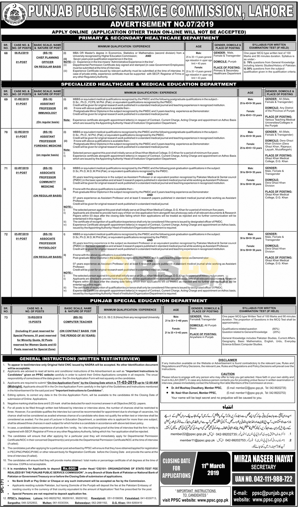 PPSC Jobs 2019 Apply Online | Punjab Public Service Commission Latest Advertisement