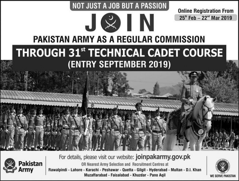 31st Technical Cadet Course 2019 joinpakarmy.gov.pk Online Registration