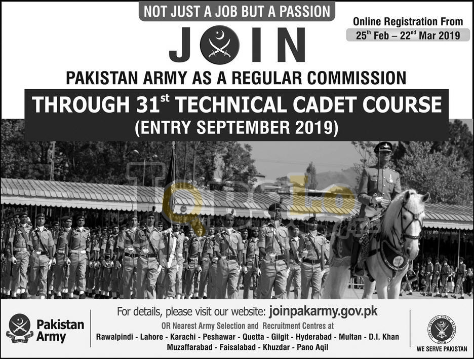 31st Technical Cadet Course 2019 joinpakarmy.gov.pk Online Registration
