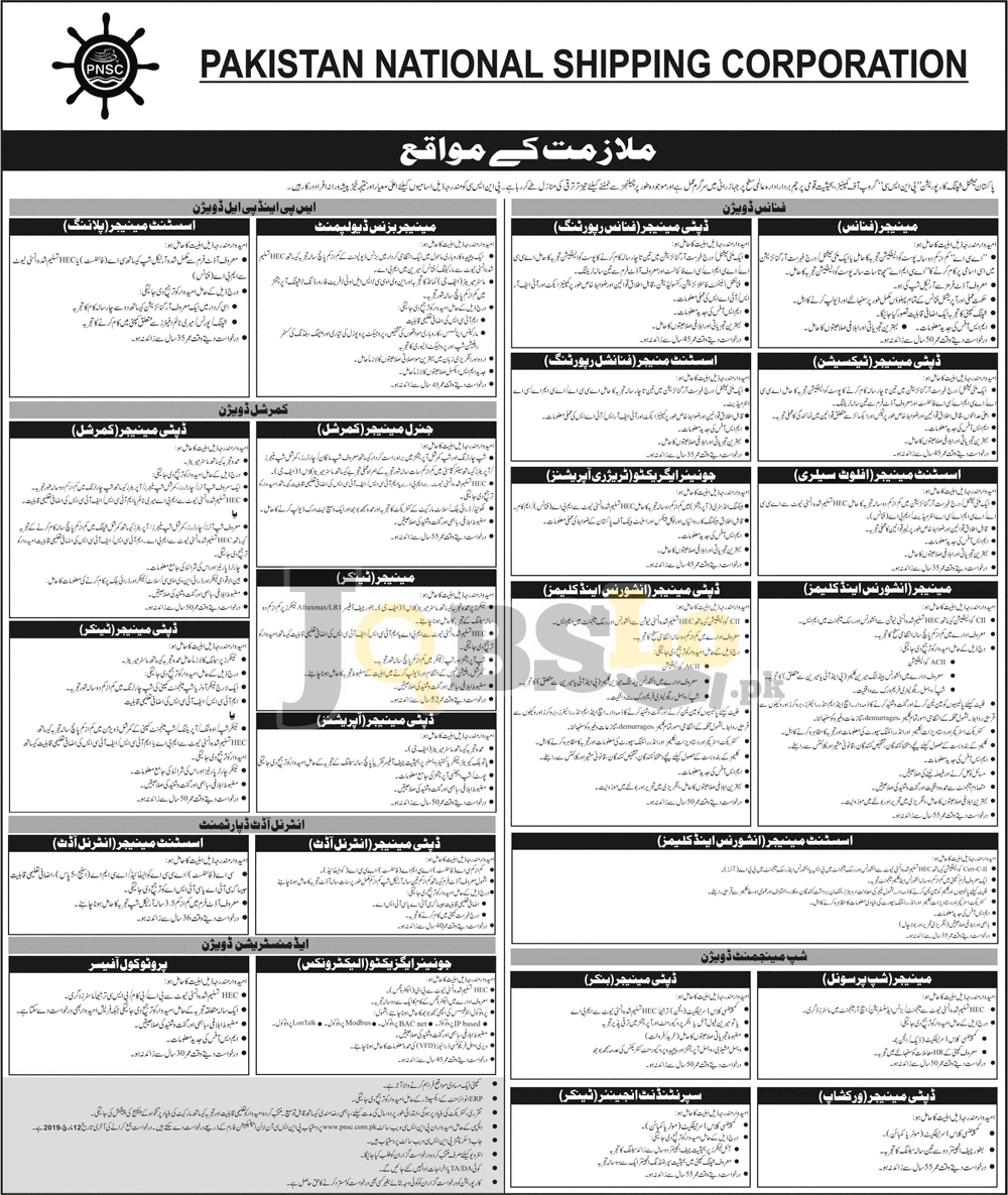 PNSC Jobs 2019 Application Form | Pakistan National Shipping Corporation Latest