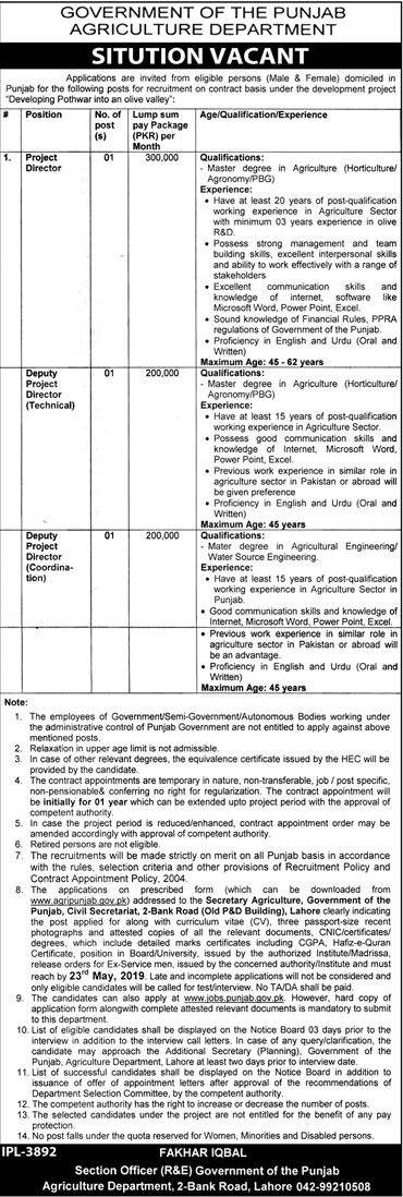 Jobs in Agriculture Department Punjab 2019 Lahore Latest Advertisement