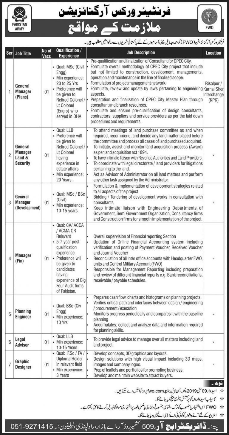 FWO Jobs Application Form 2019 Online | Frontier Works Organization