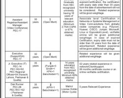 PEC Jobs 2019 Application Form Latest   www.pec.org.pk