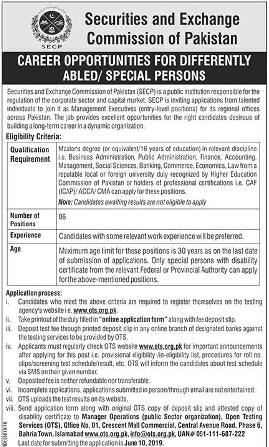 Jobs in Securities and Exchange Commission of Pakistan SECP June 2019 OTS Application Form Latest