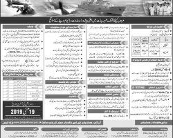 Join Pakistan Navy as Sailor (S) Batch B-2019 Registration Online Latest