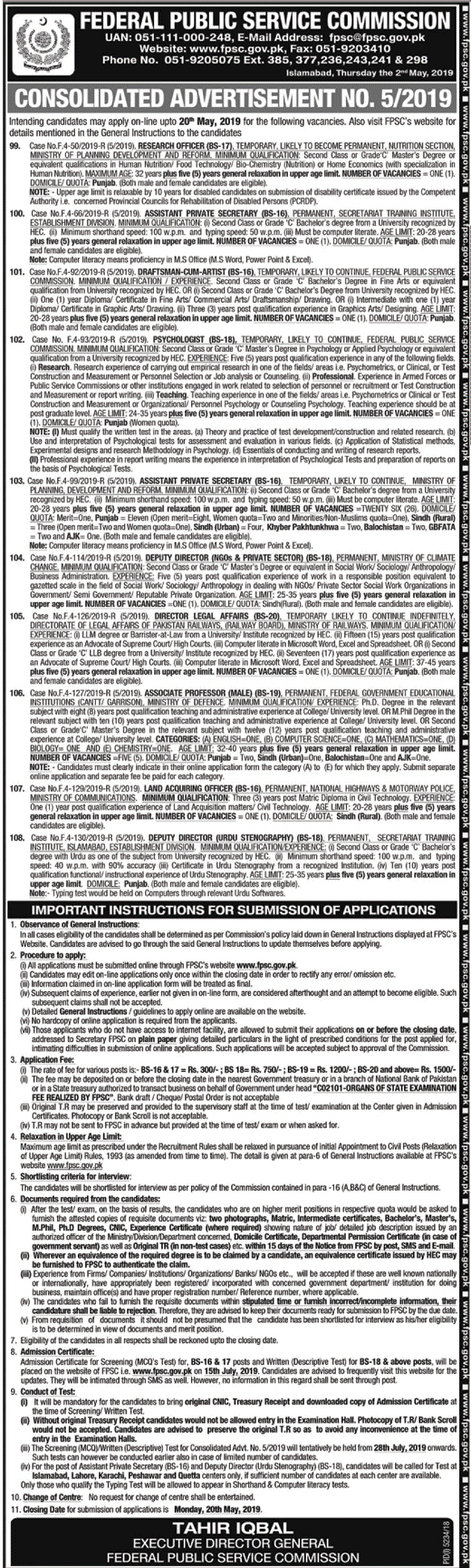 FPSC Jobs 2019 Online Apply | Federal Public Service Commission Latest