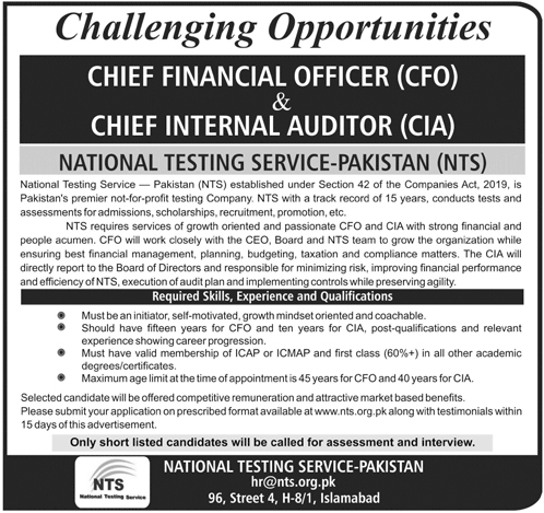 NTS Jobs 2019 Application Form | National Testing Service Pakistan
