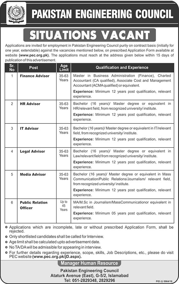 PEC Jobs 2019 Application Form Download www.pec.org.pk Latest