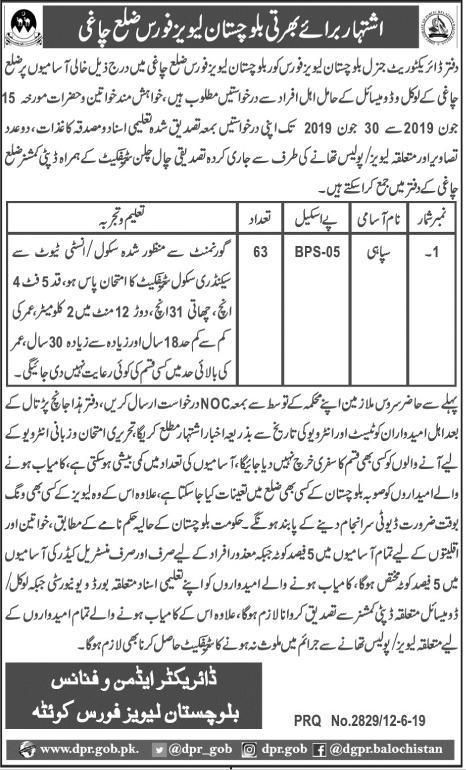 Levies Force Balochistan Jobs June 2019 Latest Ddvertisement