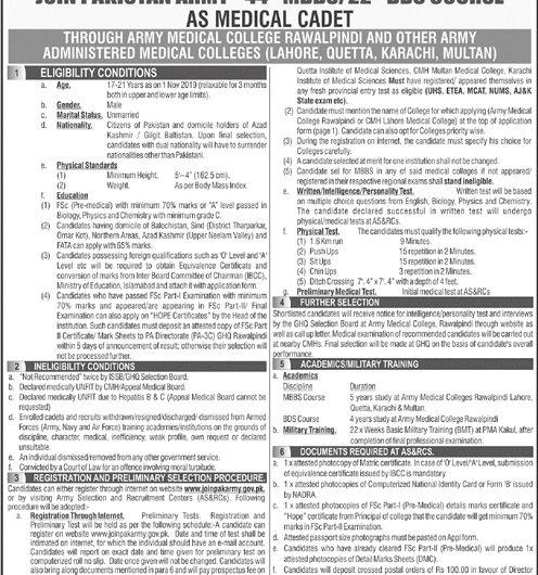 Join Pak Army as Medical Cadet 2019 Online Registration Test & Result