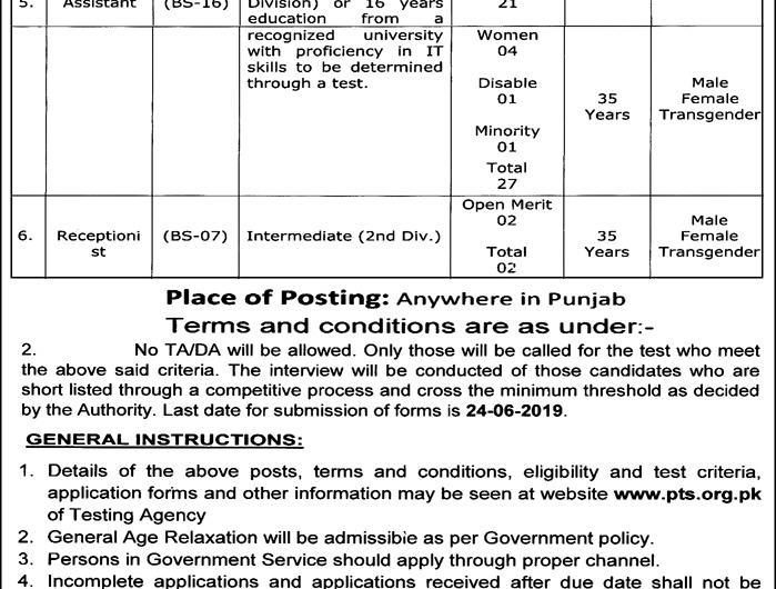 Punjab Revenue Authority PRA Jobs 2019 PTS Application Form Download