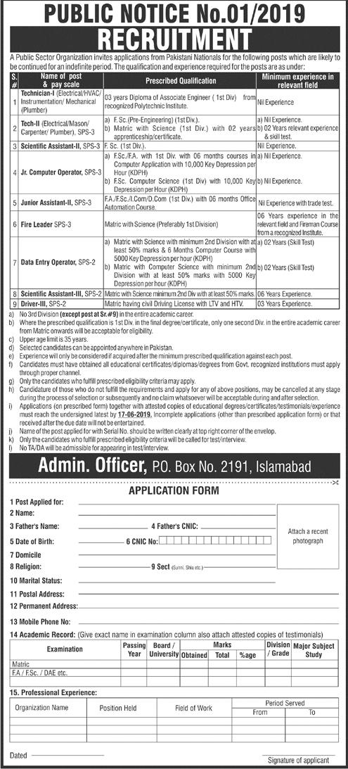 PO Box 2191 Islamabad Jobs 2019 Application Form | Atomic Energy Advertisement