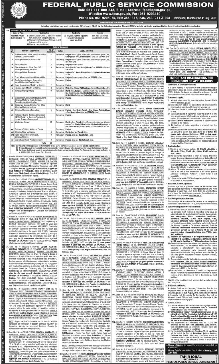 FPSC Jobs 2019 Online Apply | Federal Public Service Commission Latest Advertisement