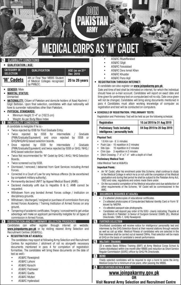 Join Pakistan Army Medical Corps 2019 as M Cadet Online Registration Latest