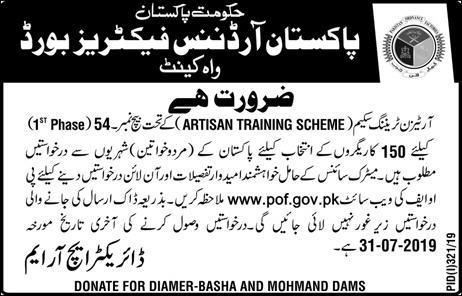Pakistan Ordnance Factory POF Artisan Jobs 2019 Apply Online | www.pof.gov.pk