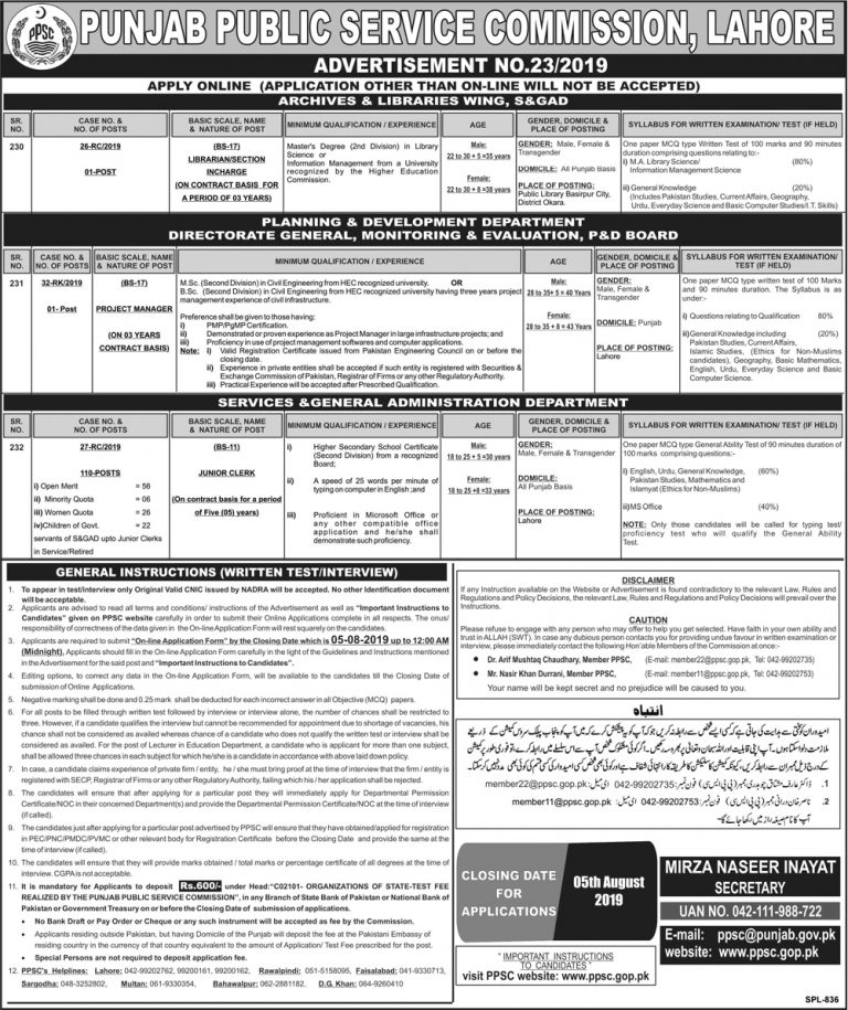 PPSC Jobs Advertisement 23 2019 Apply Online |Punjab Public Service Commission