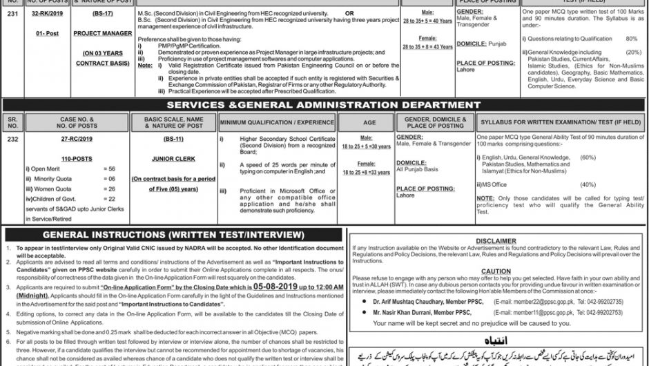 PPSC Jobs Advertisement 23 2019 Apply Online |Punjab Public Service Commission