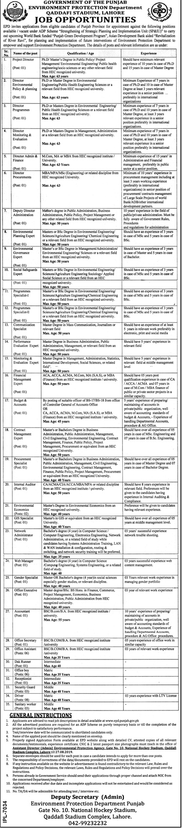 Environment Protection Department Punjab Lahore Jobs 2019 Career Offers