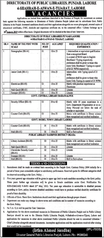 Jobs in Punjab Archives and Libraries Department Jobs 2019 In Lahore Latest