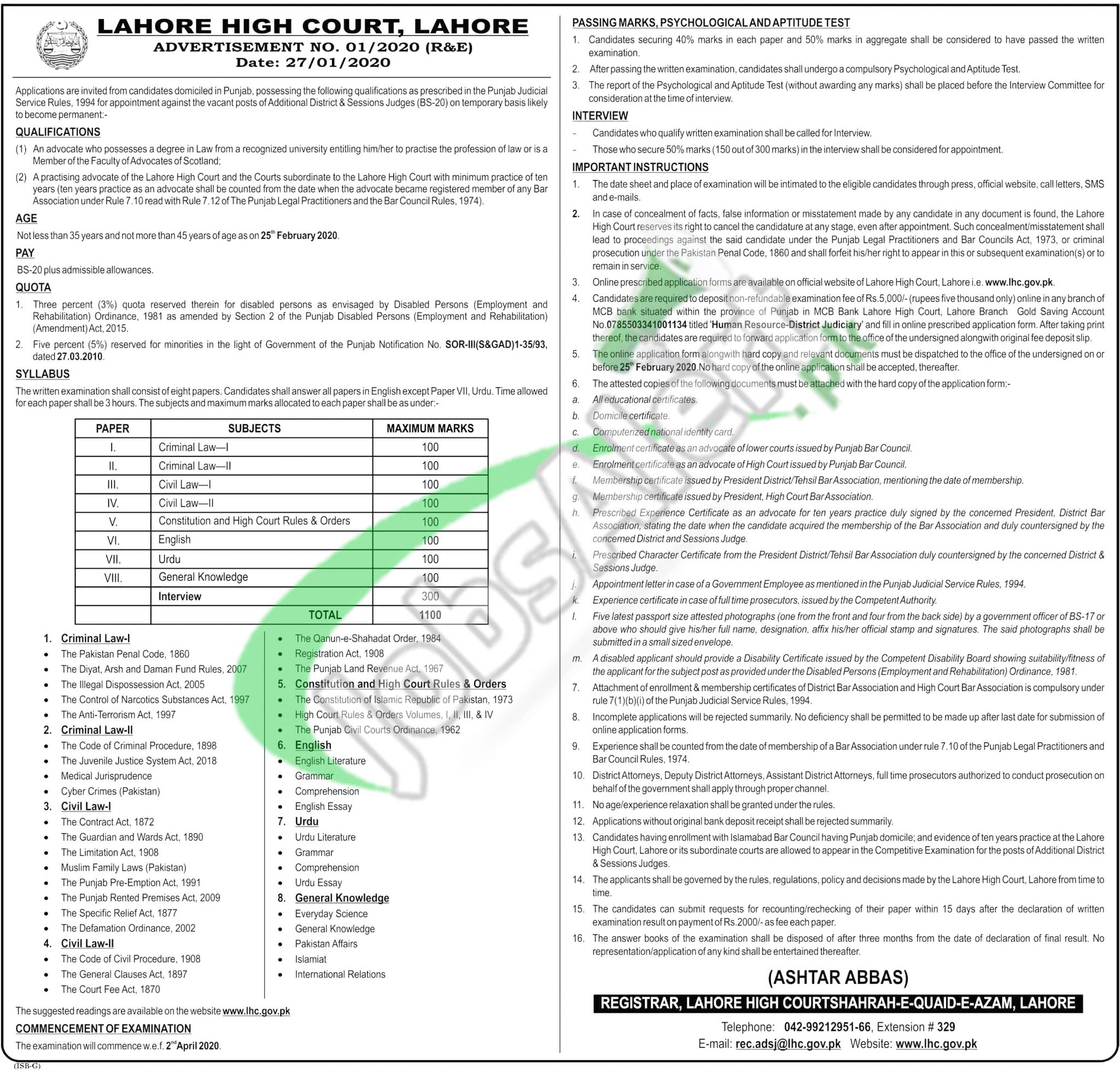 Lahore High Court Job Opportunities