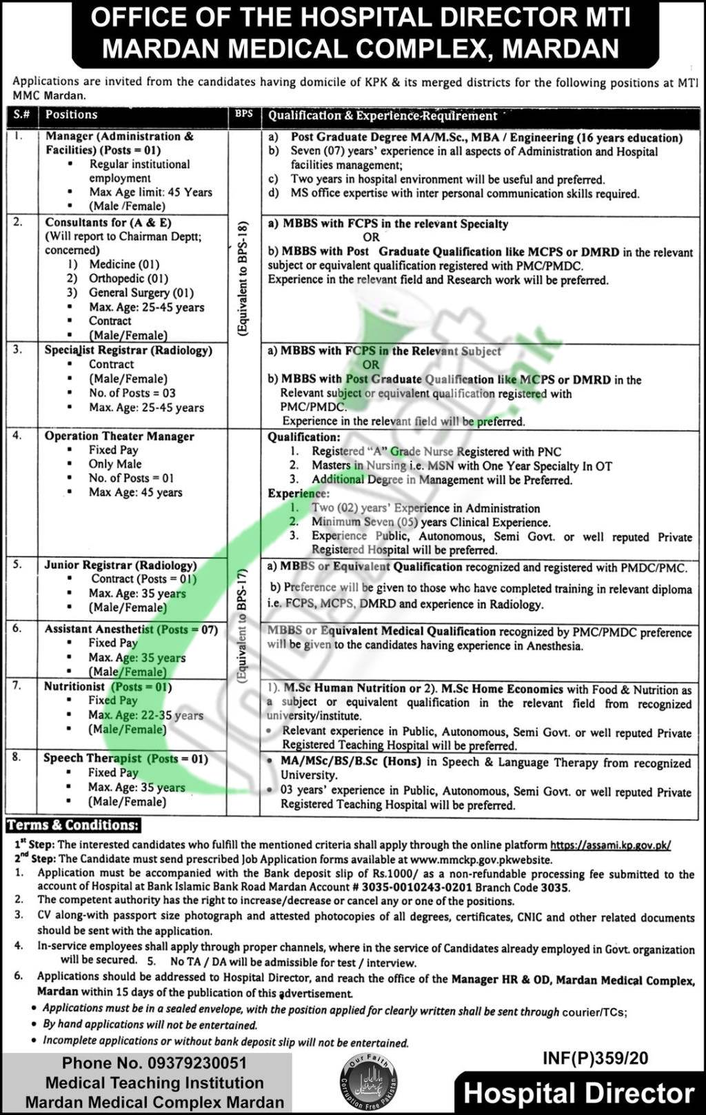 Office of the Hospital Director MTI, Mardan Medical Complex, Mardan