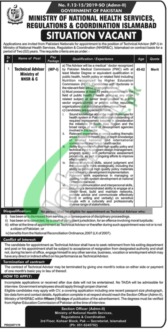 Ministry of National Health Services Situation Vacant