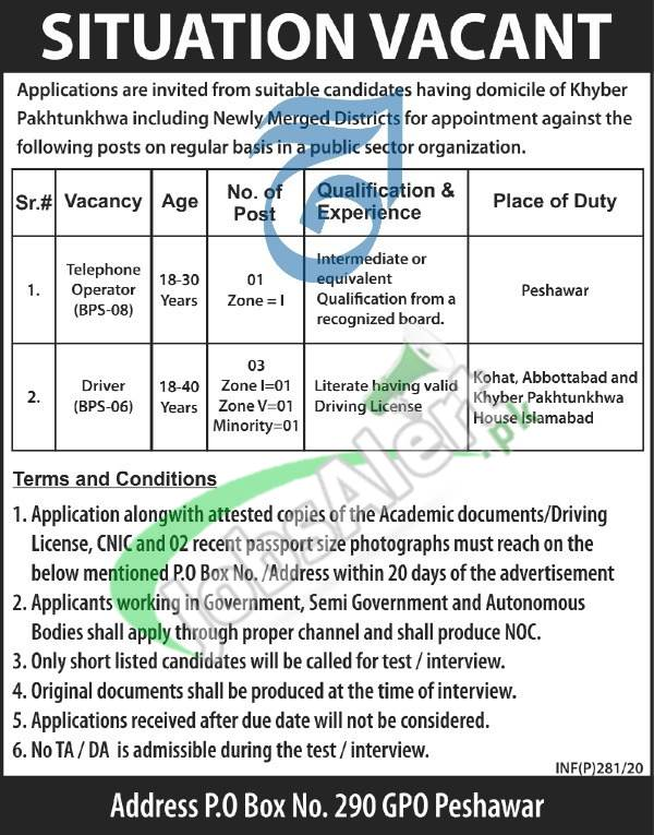 Situation Vacant Govt of KPK