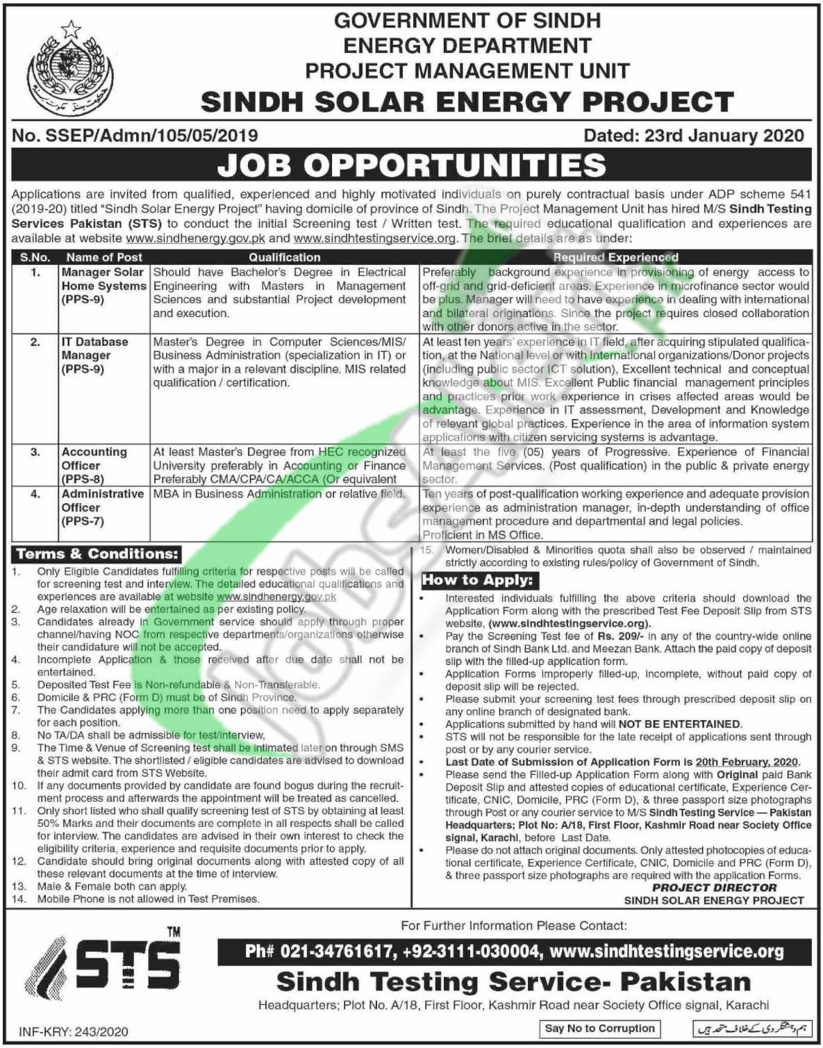 Sindh Solar Energy Project Job Opportunities