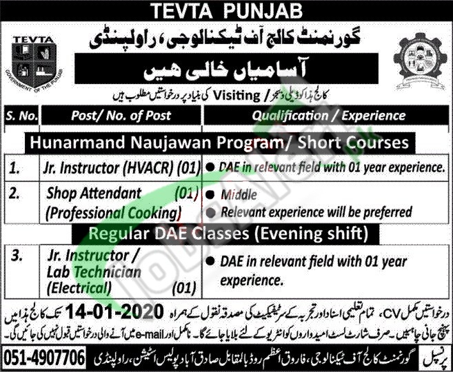 Government College of Technology Rawalpindi Job Opportunities